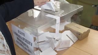 Бурно недоволство сред български турци в Бурса