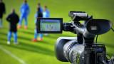 Потвърдено: Първата тренировка на Левски ще бъде открита за медии и фенове