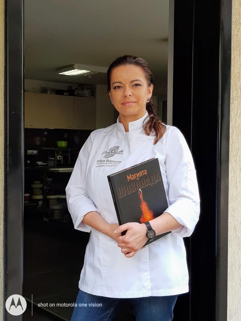 Елица Божинова