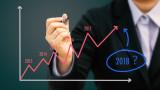 Българската икономика достига пика на възможностите си през 2018-а
