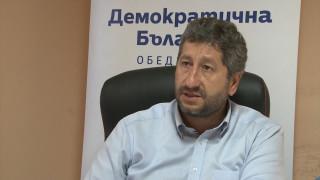 ДБ е на следващо агрегатно политическо състояние, обобщи Христо Иванов
