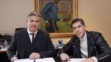 Стайн Спиерингс официално подписа с Левски