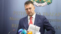 Държавата отказа компенсации на Топлофикация - София