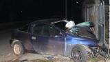 Четирима пострадаха след тежка катастрофа край Казанлък