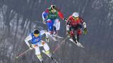 Брейди Леман е олимпийски шампион в ски-кроса