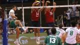 България срази САЩ в Лига на нациите