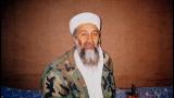 Осама Бин Ладен имал голям интерес към Косово