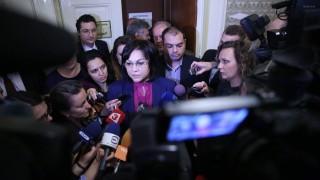 Нинова: Не е имало изказване за излизане от ЕС и НАТО