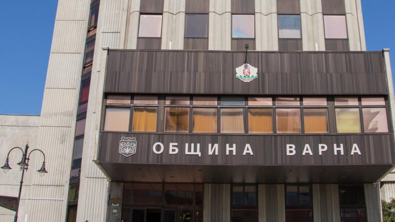 Затварят сградата на община Варна за дезинфекция