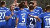 Трима футболисти на Динамо (Москва) са с коронавирус