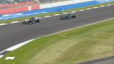 Верстапен шокира Хамилтън в Гран При на Великобритания