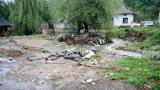 Отмениха бедственото положение в Берковица