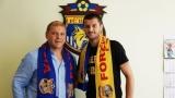 Бивши титуляри на Левски и Берое стигнаха до Молдова (СНИМКИ)