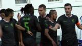Берое без един от основите си футболисти срещу Етър