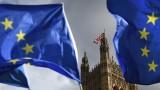 Британските депутати подкрепиха закона за Брекзит