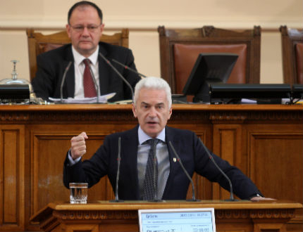 Започва събиране на депутатски подписи за анкетна комисия срещу Плевнелиев