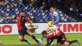 Футболистите в Италия не искат да играят в следобедни мачове