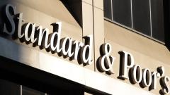 S&P потвърди кредитния рейтинг на България 'BBB/A-2'