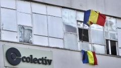 61 души са вече загиналите при пожара в нощния клуб в Букурещ