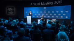 Австрия предложи отлагане на Брекзит