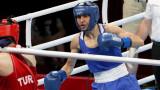 Рекордните 650 състезатели от 105 страни ще участват на Световното по бокс за мъже в Белград