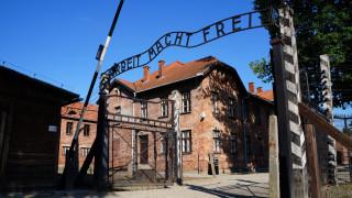 Посолство на САЩ приписа освобождението на Аушвиц на американската армия