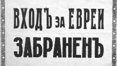 Отбелязваме 73 г. от спасяването на 50 хил. евреи от лагерите на смъртта на Хитлер