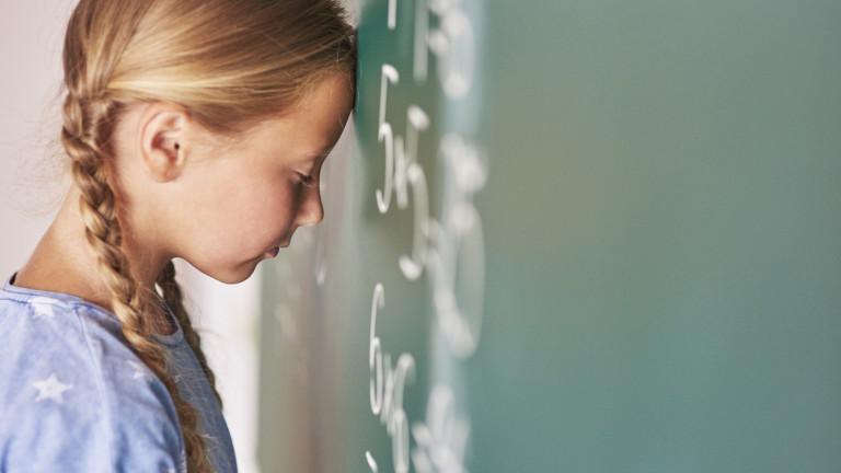 Математическите способности - къртовски труд или наследство