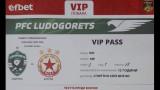 Лудогорец сложи емблемата на ЦСКА на билетите за мач с друг отбор