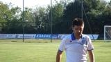 Треньорът на ПФК Бургас размисли - ще бъде футболист