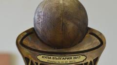Изтеглиха жребия за Купата на България
