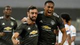 Гол от дузпа донесе победата на Манчестър Юнайтед срещу Астън Вила