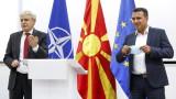 Ахмети подкрепи позицията на Заев за отношенията с България и евроинтеграцията