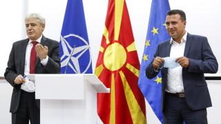 Северна Македония с коалиционен кабинет