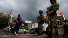 ООН иска Колумбия да разследва смъртта на протестиращи