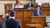 Депутатите гласуваха, че мандатът за съставяне на кабинет на ИТН е неуспешен