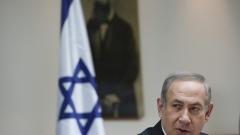Нетаняху: Конференцията в Париж – спазъм на вчерашния свят