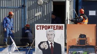 Москва затвори всичко освен хранителните магазини и аптеките