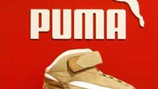 Акционерите искат повече пари за Puma