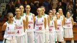 Пет загуби в пет мача за жените ни на Евробаскет 2019