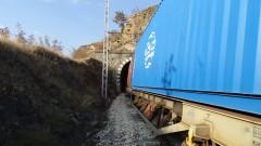 Откриха 17 мигранти в товарен влак в Пловдив