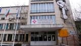 11 лекари специализанти работят доброволно в Пета градска в София