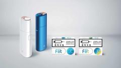"""KT&G и """"Филип Морис Интернешънъл"""" започват продажбата на устройства с нагряване в Русия"""