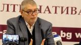 АБВ не вижда мотив за затварянето на училищата