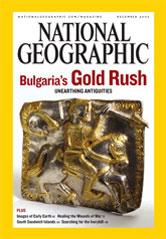 """Златните ни съкровища водят в класация за корица на """"National Geographic"""""""
