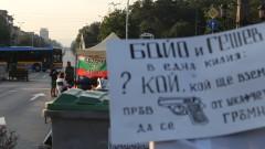 51-ва вечер на протести и контрапротести в столицата