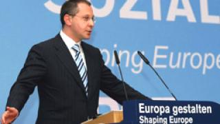 Подкрепихме Евроконституцията