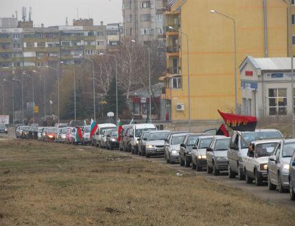 Варна очаква 30 000 протестиращи утре