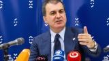 Турция преразглежда споразумението за мигрантите с ЕС
