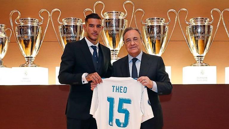 Нов в Мадрид: Това е Реал, естествено бе да откажа на всички останали!